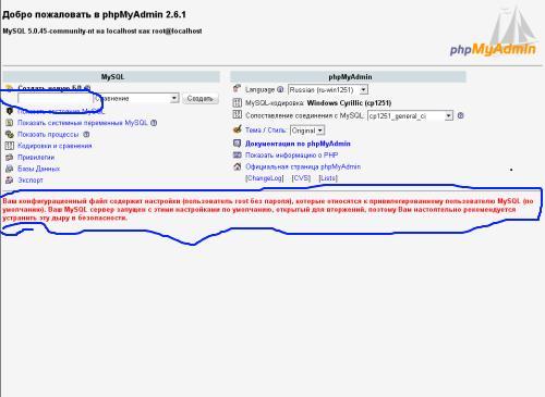 Компьютерра ЮНИТЕРА развернула SAP для МИРБИС в IaaS-облаке ИТ-ГРАД